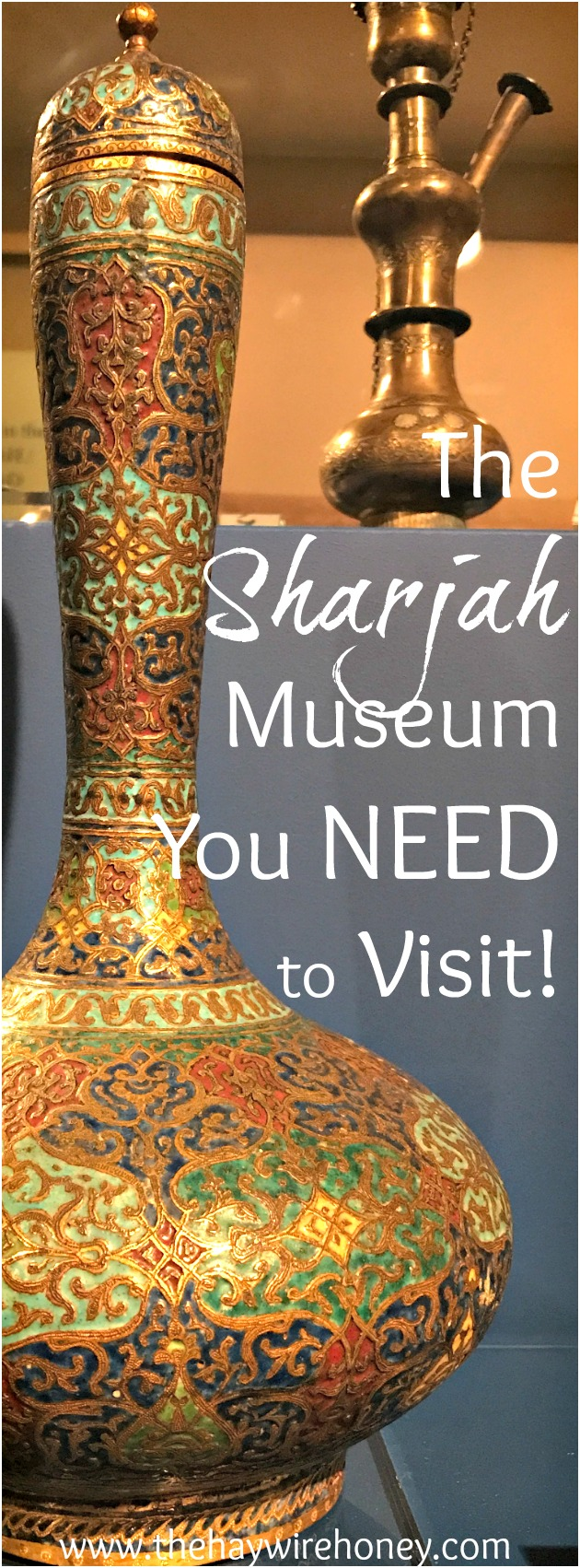 the-sharjah-museum-you-need-to-visit